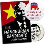 Hysterical Political Collectibles From The Landover Baptist Godless Gear Store!